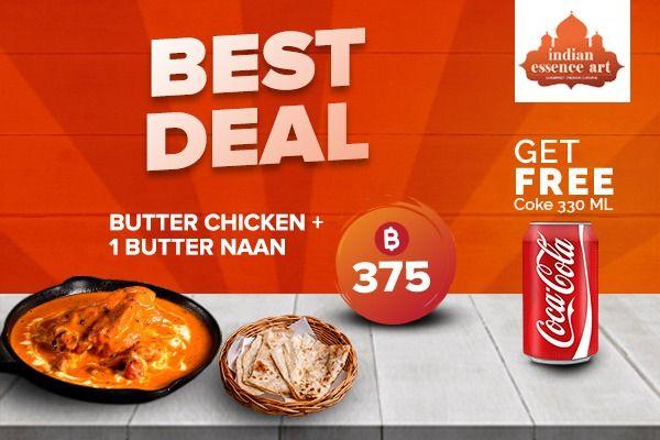 Butter Chicken +1 Butter Naan + Free Coke 330 ML