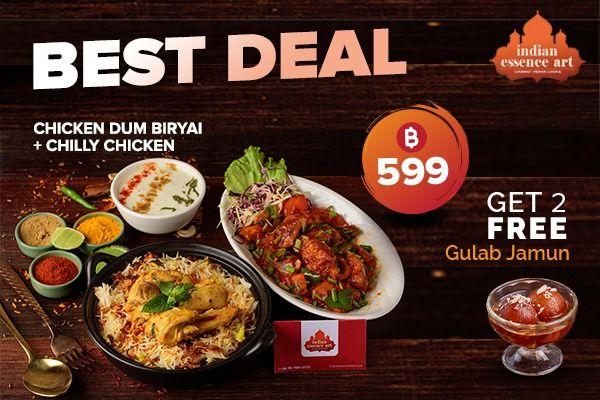 Chicken Dum Biryani + Chilly Chicken + Free Gulab Jamun 2 pcs