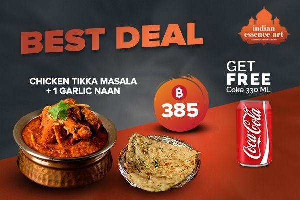 Chicken Tikka Masala + 1 Garlic Naan +Free Coke 330 ML