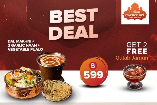 Dal Makhni + 2 Garlic Naan + Vegetable Pualo +Free Gulab Jamun 2 pcs
