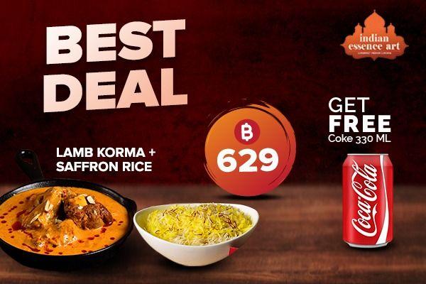 Lamb Korma + Saffron Rice +Free Coke 330ml