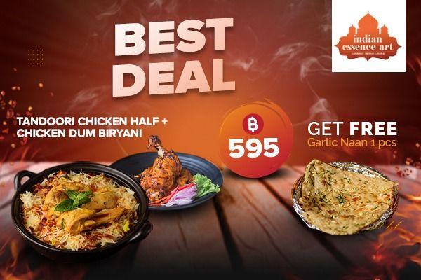 Tandoori Chicken Half + Chicken Dum Biryani + Free Garlic Naan 1 pcs