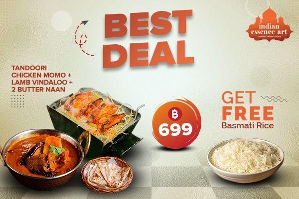 Tandoori Chicken Momo +Lamb Vindaloo + 2 Butter Naan + Free Basmati Rice